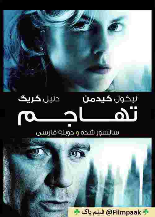دانلود فیلم The Invasion 2007 دوبله فارسی فیلم تهاجم - 1080,720,480