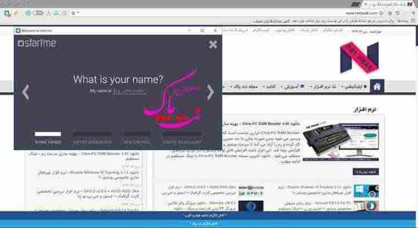 دانلود آخرین نسخه Torch Browser