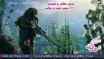 دانلود ترینر بازی Sniper Ghost Warrior - دانلود نسوز کننده بازی Sniper Ghost Warrior دانلود کد تقلب سالم بازی Sniper Ghost Warrior - دانلود ترینر سالم و معتبر Sniper Ghost Warrior