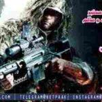 دانلود ترینر بازی Sniper Ghost Warrior 2 - دانلود نسوز کننده بازی Sniper Ghost Warrior 2 دانلود کد تقلب سالم بازی Sniper Ghost Warrior 2 - دانلود ترینر سالم و معتبر Sniper Ghost Warrior 2