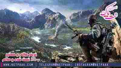دانلود ترینر بازی Sniper Ghost Warrior 3 - دانلود نسوز کننده بازی Sniper Ghost Warrior 3 دانلود کد تقلب سالم بازی Sniper Ghost Warrior 3 - دانلود ترینر سالم و معتبر Sniper Ghost Warrior 3