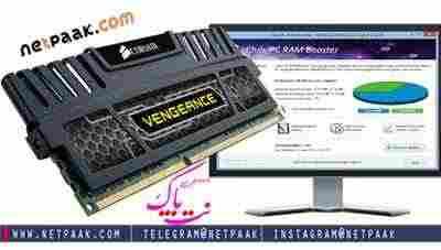 دانلود Chris-PC RAM Booster 4.40 - دانلود آخرین نسخه Chris-PC RAM Booster با لینک مستقیم دانلود نرم افزار بهینه سازی سرعت رم - دانلود کریس پی سی رم بوستر