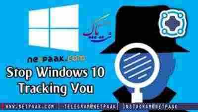 دانلود Disable Windows 10 Tracking 3.1.3 - دانلود آخرین نسخه Disable Windows 10 Tracking دانلود نرم افزار غیرفعال سازی جاسوسی ویندوز 10 - دانلود دیسیبل ویندوز 10 ترکینگ