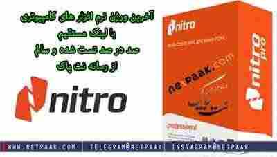 دانلود Nitro Pro v11.0.8.469 x86/x64 - دانلود آخرین نسخه Nitro Pro دانلود نرم افزار ایجاد و ویرایش فایل های پی دی اف - دانلود نرم افزار نیترو پرو