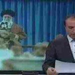 ویدئو کلیپ دومین واکنش آیة الله خامنه ای رهبر ایران به اغتشاشات ۹۶