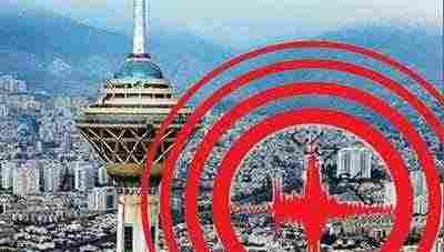 ویدئو کلیپ صحبت های استاد رائفی پور پیرامون زلزله اخیر تهران
