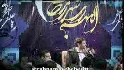 ویدئو کلیپ گناه کردم ولی محب عباسم - سخنرانی شنیدنی استاد رائفی پور