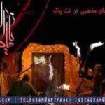 دانلود اهنگ صبر حیدر از حامد جلیلی - ویژه ایام فاطمیه - شهادت حضرت زهرا - اهنگ مذهبی