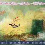 دانلود نماهنگ حیدر از حامد جلیلی - موزیک ویدیو ، موشن گرافیک