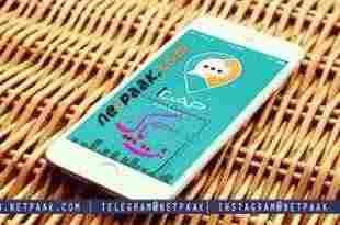 دانلود اخرین نسخه ای گپ برای آندروید با لینک مستقیم - دانلود پیام رسان ای گپ - دانلود iGap 0.4.8 دانلود پیام رسان ای گپ مخصوص گوشی های لمسی - دانلود مسنجر ای گپ برای آندروید