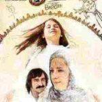 فیلمنفس - رایگان فیلم ایرانی نفسنرگس آبیار