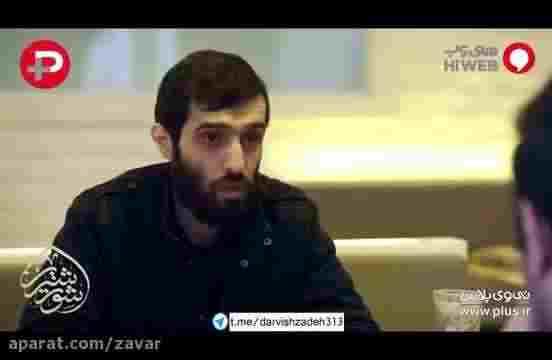 مصاحبه جالب با سید علی مومنی مداح معروف+ویدئو