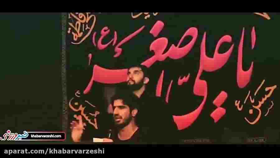 مداحی سید محمدرضا حسینی و کریلایی حمید علیمی+ویدئو