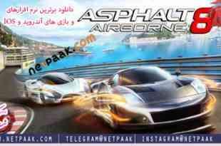 Asphalt 8: Airborn – بازی آسفالت ۸ برای اندروید