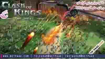 Clash of Kings - بازی نبرد پادشاهان برای اندروید