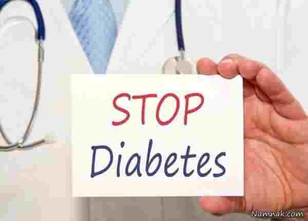 نسخه جامع درمان دیابت