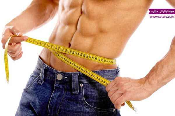 رژیم های لاغری(Diet) و ۱۱ نکته کلیدی /عوارض وحشتناک رژیم لاغری