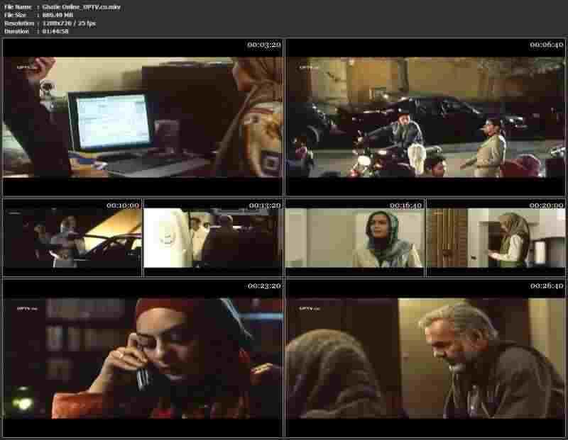 دانلود فیلمقتل آنلاین - الناز شاکردوست، شهاب حسینی، حمید گودرزی