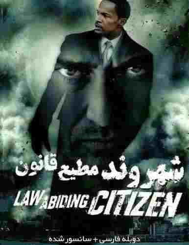 فیلمLaw Abiding Citizen 2009 دوبله فارسی - شهروند مطیع قانونکیفیت HD