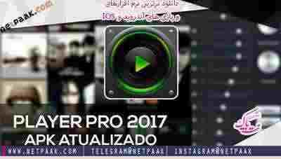 PlayerPro Music Player 4.71 – موزیک و ویدئو پلیر عالی اندروید + مود + پلاگین + تم ها
