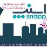 Snapp 3.4.4 اسنپ درخواست تاکسی برای اندروید + نسخه وب + IOS