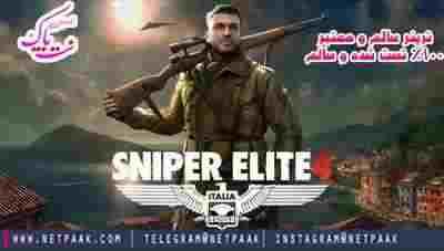دانلود ترینر بازی Sniper Elite 4 - ترینر یا نسوز کننده یا کد تقلب یا پیتزا