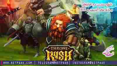 Throne Rush- بازی استراتژیک یورش تاج و تخت برای اندروید
