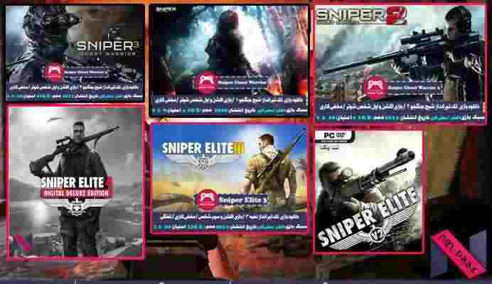 Download the Sniper Game Collection with Direct Link on netpaak