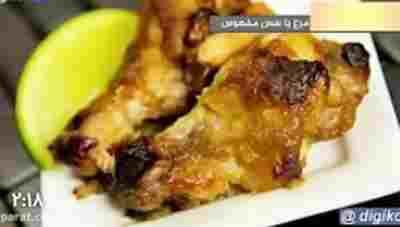 ویدئو کلیپ آموزش آشپزی ران مرغ با سس مخصوص - بسیار خوشمزه - آشپزی - کلیپ آشپزی