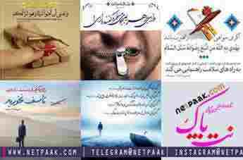 دانلود مجموعه والپیپر آیات قرآن - ایات قران - پروفایل قرانی - پروفایل اسلامی
