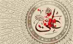 دانلود گلچین مولودی امام علی (ع)+متن +ویدئو