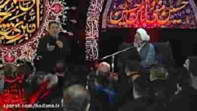 روضه شیخ حسین انصاریان و حاج حسن خلج+ویدئو