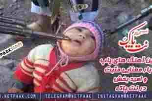 دانلود آهنگ سایه های شلیک از سیدحمزه موسوی - دانلود آهنگ در مورد کشتار بی رحمانه کودکان در غزه ، عراق ، سوریه ، لبنان و ... ، انقلابی و مذهبی سیدحمزه موسوی