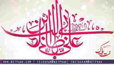 دانلود آهنگ علی بود باصدای وحید خرد - دانلود آهنگ مذهبی وحید خرد - آهنگ در مورد میلاد امام علی - آهنگ در مورد تولد حضرت علی