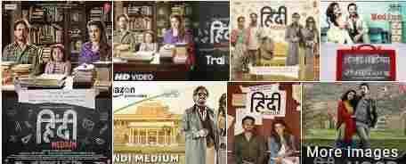 دانلود رایگان فیلم مدرسه هندی 2017 Hindi Medium