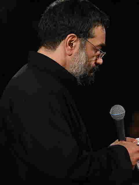 دانلود مداحی ماندگار حسین عشق منی حاج محمود کریمی + ویدئو + متن