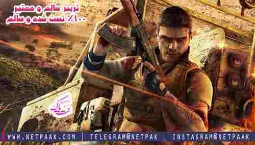 دانلود ترینر بازی Far Cry 2 - دانلود نسوز کننده بازی Far Cry 2 - دانلود کد تقلب سالم بازی Far Cry 2