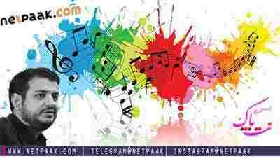 سخنرانی رائفی پور موسیقی ، آهنگ - جدیدترین سخنرانی تصویری علی اکبر رائفی پور - سخنرانی در مورد موسیقی - دانلود سخنرانی رائفی پور در مورد موسیقی و آهنگ