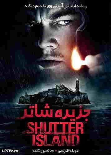 دانلود فیلمShutter Island 2010 جزیره شاتربا دوبله فارسی وکیفیت عالی