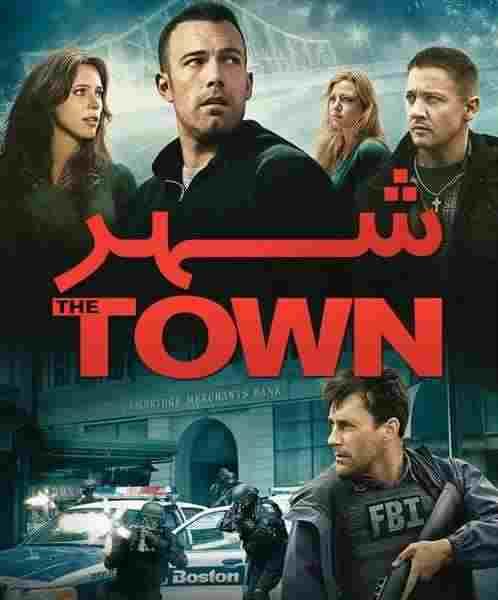 دانلود فیلم The Town 2010 شهر , دانلود فیلم شهر 2010 , دانلود فیلم The Town دوبله ,دانلود فیلم دوبله فارسی,دانلود فیلم خارجی،دانلود فیلم