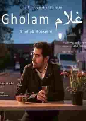 دانلود فیلمغلام- شهاب حسینی -کیفیت 1080pو لینک مستقیم