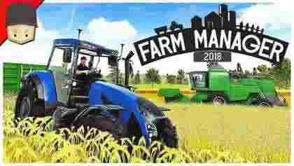 دانلود بازی Farm Manager 2018 شبیه ساز مدیریت مزرعه + کرک + اپدیت + نسخه کامل Fitgirl,Corpack