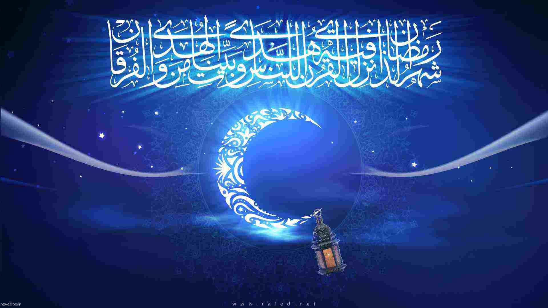 دانلود دعای سحر ویژه ماه مبارک رمضان + شبکه سه + سید قاسم موسوی قهار