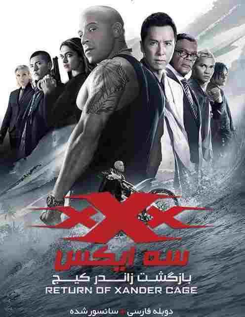دانلود فیلم3X Return of Xander Cage 2017 سه ایکس بازگشت زاندر کیجبا دوبله فارسی وکیفیت عالیدانلود فیلم جدید
