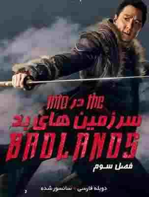 دانلود سریالدر سرزمین های بد Into the Badlands فصل سومبا دوبله فارسی