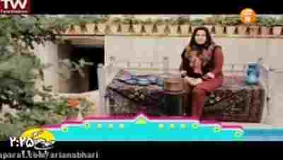 کلیپ آموزش پخت آش میوه تبریز - طرز تهیه آش میوه جات + ویدئو