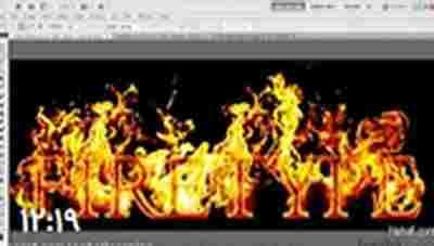 کلیپ آموزش ایجاد آتش گرفتن متن در فتوشاپ با Deke's Technique + ویدئو