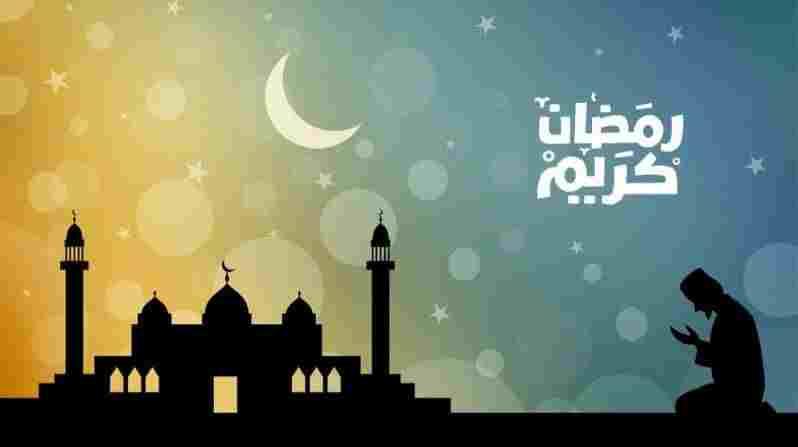 فضایل رمضان در کلام علی(ع) + ماه رمضان