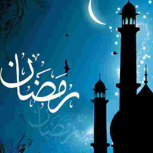 دعای افتتاح ماه مبارک رمضان + متن + ترجمه