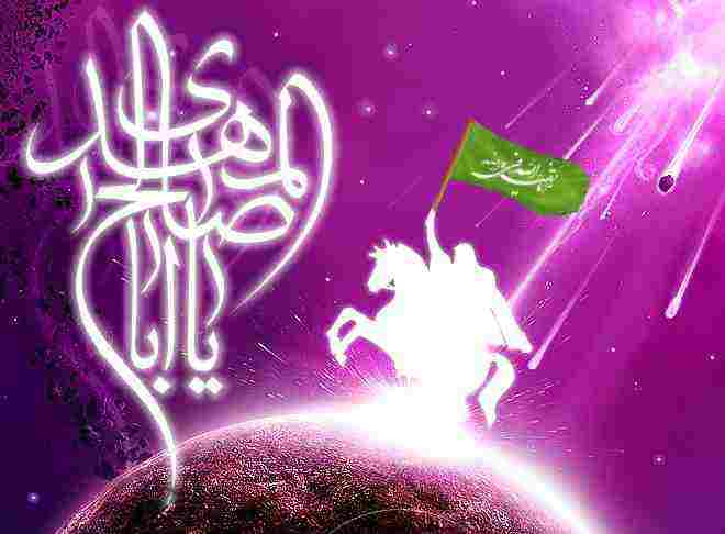 آخرالزمان در متون اسلامی + مقاله مهدویت